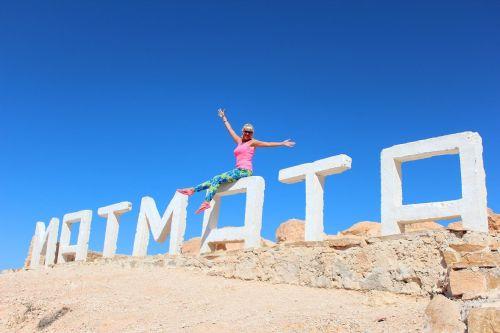 Матмата - одна из популярных экскурсий в Тунисе